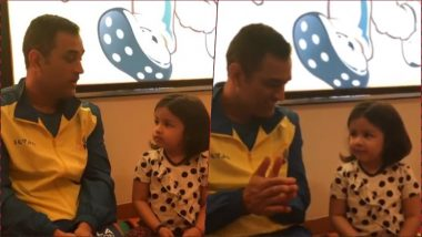 MS Dhoni Says 'Inshallah' to Which Ziva Replies 'Mashallah'! Watch Father-Daughter Duo's Adorable Video